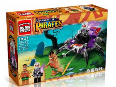 Конструктор Пираты «Легендарные пираты » (Brick 1301)