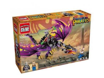 Конструктор Пираты «Дракон» (Brick 1306)