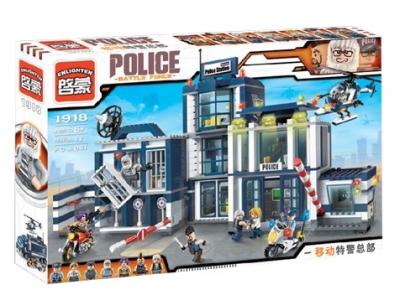 Конструктор Полиция «Полицейская серия: участок 2 в 1» (Brick 1918)