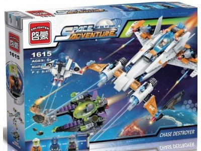 Конструктор Space adventure «Космолет» (Brick 1615)