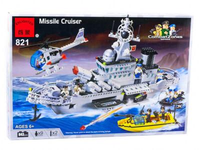 Конструктор Военная серия «Военный корабль» (Brick 821)