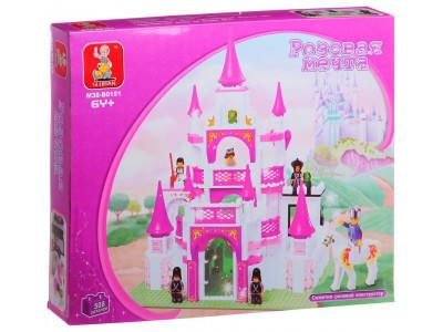 Конструктор Sluban Розовая мечта «Крепость для принцессы» (M38-B0151)