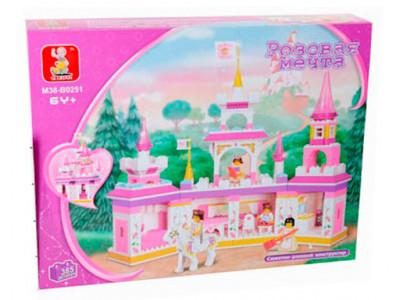 Конструктор Sluban Розовая мечта «Сказочный замок принцессы» (M38-B0251)